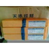 台湾天泰TW-2209 ER2209不锈钢埋弧焊焊丝 含税含运费