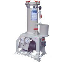 高精密过滤机 PP耐腐蚀耐酸碱 袋式塑料固液分离设备