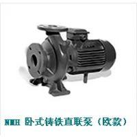 供应德国瓦诺原装进口NMH 卧式铸铁直联泵(欧款)
