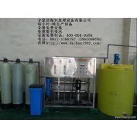 宁夏昌海玻璃水生产设备有限公司