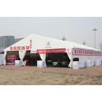 供应大型户外广告帐篷 婚庆/展览/啤酒节/房地产/品牌巡回展篷房CP-1