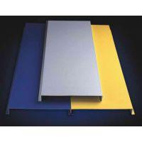 铝单板 吊顶木纹铝单板