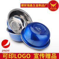 百事可乐喷漆不锈钢碗可加印logo刻字 企业定制活动广告炫彩碗调料缸