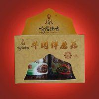 正宗内蒙古赤峰天骄哈尼德吉特产牛肉伴蘑菇酱180g 厂家直销