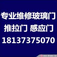 郑州市二七区朱权威开锁换锁服务部