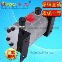 广东东旭液压齿轮同步马达铝合金齿轮马达分流器流量分配器齿轮同步马达