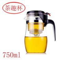 耐热玻璃茶具飘逸杯花茶壶 玲珑杯 带过滤耐高温大容量500ml 宏明达 支持订制