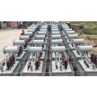徐州中豪电力直销s9-500油浸式变压器 大品牌值得信赖