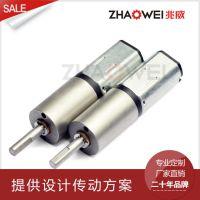 深圳兆威供应12mm微型减速电机 直流减速电机马达