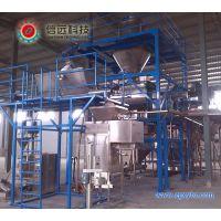 大量元素水溶肥专用全自动生产设备