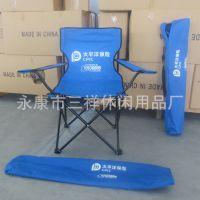 供应沙滩钓鱼椅,休闲折叠椅,野营折叠凳!