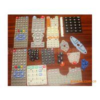 导电硅胶按键 模压硅胶制品 硅胶制品厂家