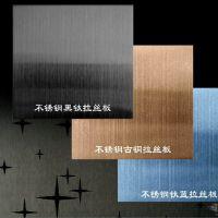 201冷轧不锈钢板,顺德8K镜面不锈钢板,201黑钛板