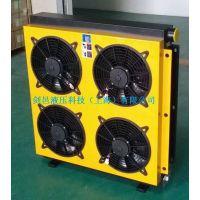 上海剑邑ELD-10-D2液压破碎锤油散热器 风冷式液压油冷却器