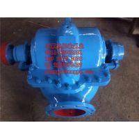 厂家生产KQSN600-M9/712空调双吸泵大流量农田排水泵
