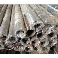 哪里有304精密钢管? 304不锈钢工业管,酒店护栏