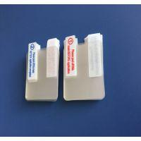 供应高清屏幕保护膜、静电膜、压克力胶PET、离型膜、数码专用