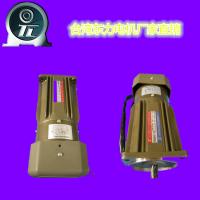 台湾东力单相调速电机M590-501B90W调速带刹车电机