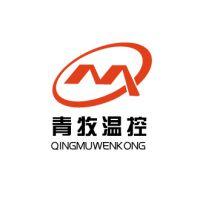 青州青牧温控设备有限公司