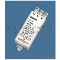 欧司朗触发器 CD-7H触发器 钠灯触发器 400W触发器