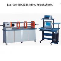 钢绞线卧式拉伸应力松弛力学性能检测仪生产商