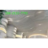 连锁咖啡厅木纹拉弯造型铝方通|造型铝天花吊顶厂家