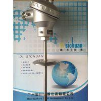 工业热电阻,温度传感器,一体化温度变送器