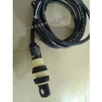 超声波传感器 S18UIAR 原厂原装直销
