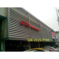 室内外遮阳铝百叶-金属装饰铝百叶-铝百叶专业生产厂家
