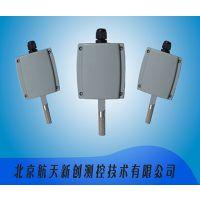 北京航天新创壁挂温湿度传感/吸顶式温湿度传感器/室内环境监测仪
