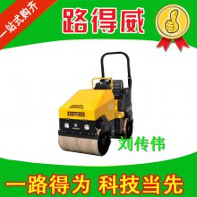 供应路得威RWYL51C驾驶式振动压路机【价格面议】