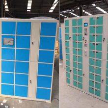 锦福祥中式智能更衣柜 电子存包柜 12门电磁感应衣柜价格 量大优惠