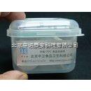 挥发性盐基氮快速检测试剂盒