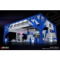 广州展览设计香港展示设计展览展示设计公司展览制作展台设计搭建.