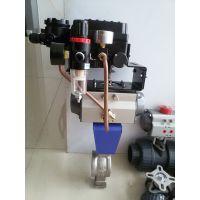 供应江门气动不锈钢球阀 造纸设备专用对夹高温球阀