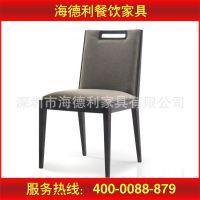 厂家生产家具 现代实木餐椅 时尚酒店椅 可拆洗可拆装超柔绒布椅