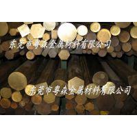 C3604六角黄铜棒【非标环保黄铜棒】黄铜棒价格