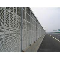 开封高速公路声屏障材料生产厂家