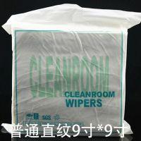 芜湖无尘擦拭布无尘布无尘纸防静电化纤清洁抹布cleanroomwipers丝印钢网6*69*9寸