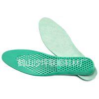 鹤山厂家批发直销 运动鞋垫鞋材 蜂窝鞋垫透气吸汗可裁剪柔软轻弹