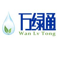 惠州市万绿通环保科技有限公司