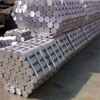 供应进口7075-T6铝合金圆棒耐腐蚀铝合金棒