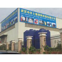 武汉市佳士德塑料容器有限公司