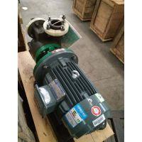 成都50FZB-20衬氟自吸泵耐腐蚀性防爆化工泵自吸高度4米氟塑料材质
