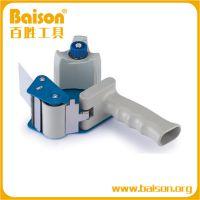 百胜T-15018手动胶带封箱器/胶带切割器 /7.5CM加宽加大封箱机