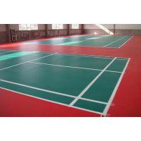 成都室内PVC塑胶运动场地-PVC塑胶羽毛球场-鑫宏宇体育工程