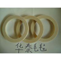 供应毛毡密封垫(图) 毛毡油封 羊毛油封 密封圈