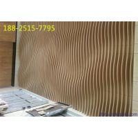 木纹造型铝方通吊顶-木纹弧形铝天花外墙-造型铝天花厂家选择