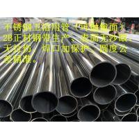 镜面304不锈钢管,不锈钢平椭圆管,抛光焊管114.3*2.0