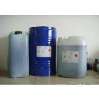 供应玻璃钢各种复合材料 191树脂 固化剂 促进剂 硅胶